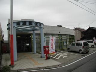 岐阜県道1号岐阜南濃線