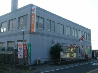 旅日誌(2010年12月19日~20日)